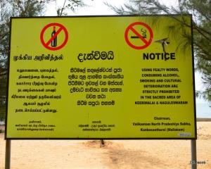 Note the English at Keerimale!